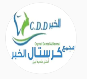 مجمع كرستال الخبر لطب الأسنان