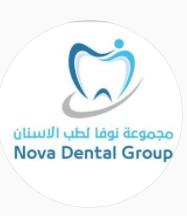 مجمع نوفا لطب الأسنان الدمام – حي بدر