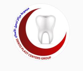 مجموعة مراكز تجميل الأسنان - الجبيل