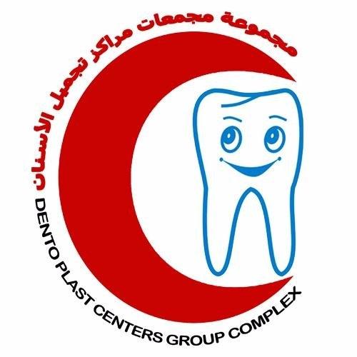 مجموعة مراكز تجميل الأسنان - الدمام