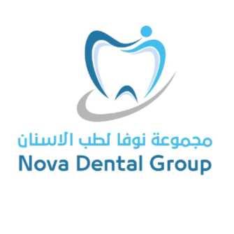 مجمع نوفا لطب الأسنان -الدمام-حي الجلوية